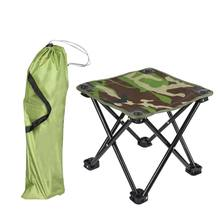 Камуфляжный стул для кемпинга, складной стул из ткани Оксфорд, походный портативный складной стул для кемпинга, стул для рыбалки
