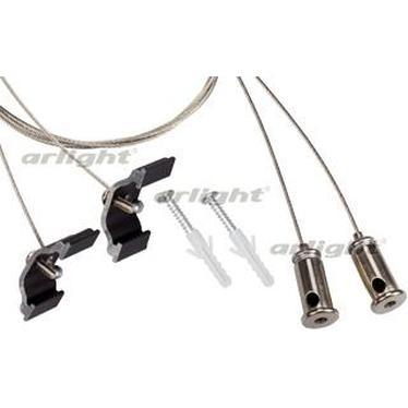 018485 Suspension ARH-LINE-6085 BLACK [Metal] Pack Of 2 Pcs ARLIGHT-LED Profile Led Strip/ARLIGHT ARH/Holders.