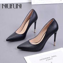 Pointed Toe Women Pumps 34-39 PU Leather High Heels Work Stiletto Solid Color Women's Shoes Wedding Office Career Elegant Pumps fashionable women s pumps with solid color and pu leather design