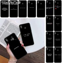MaiYaCa Russian Quotes Words Phone Case for Xiaomi