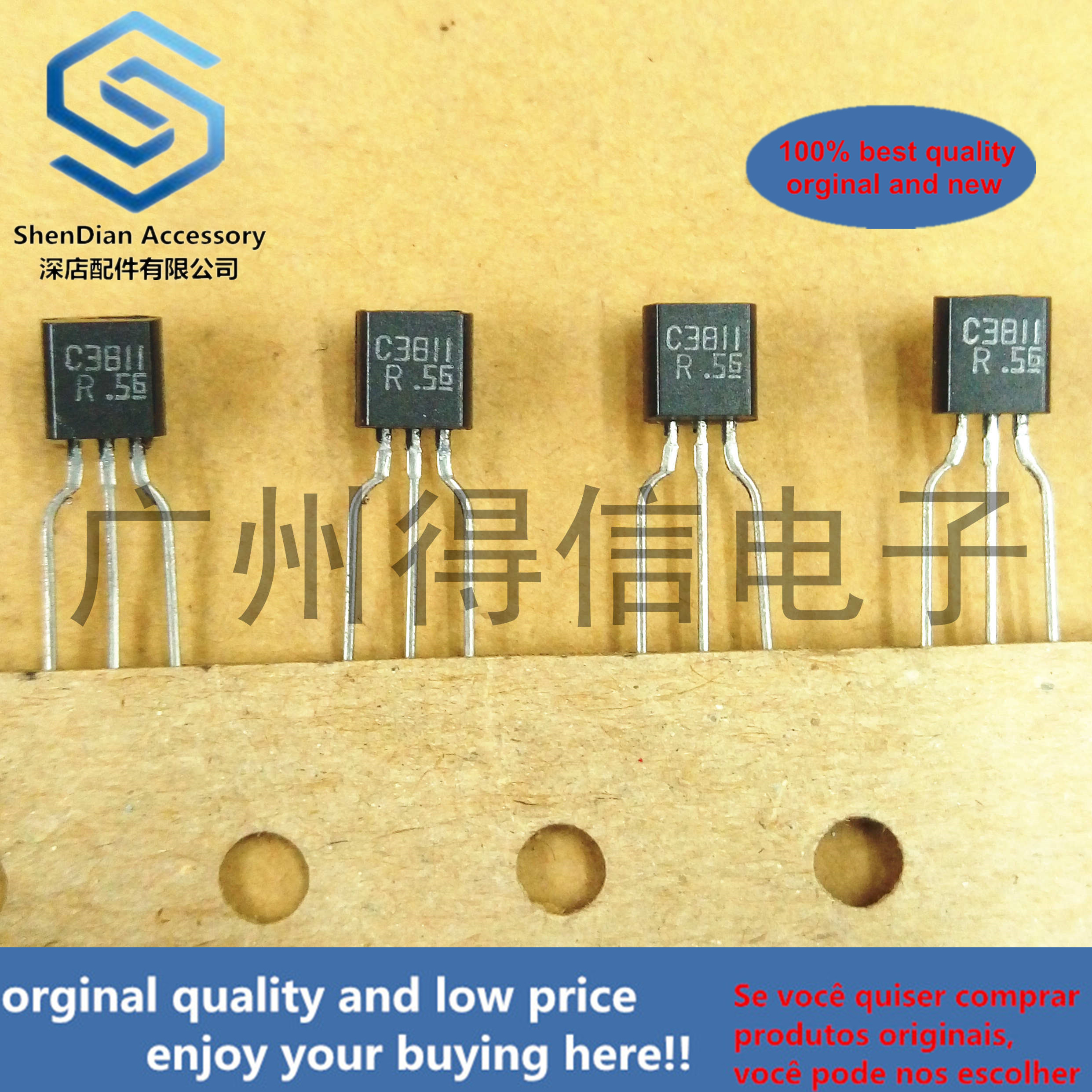 10pcs 100% New And Orginal 2SC3811R C3811 40V0.3A TO-92 Silicon NPN Epitaxial Planer Type(For High Speed Switching)  In Stock