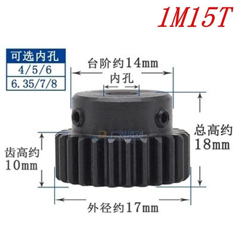 1pc Spur Gear pinion 1M 15T 15Teeth Mod 1 Bore 4mm 5mm 6mm 6.35mm 7mm Right Teeth 45# steel major gear