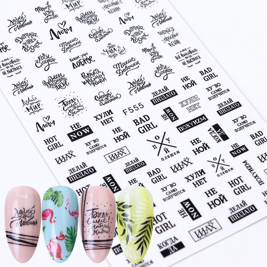 1pcs Russia Letter Designs Nail Stickers 3D Cute Cartoon Adhesive Nail Art Decals DIY Manicure Sliders For Nails Tip JIF554-563