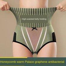 Nouveau ventre contractant sous-vêtements femmes taille haute hanche ascenseur chaud Palace graphène antibactérien coton entrejambe grande taille