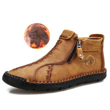 Dacomfy оригинальные мужские зимние ботинки толстые теплые кожаные