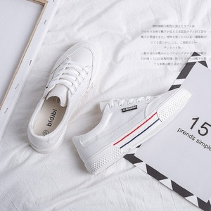 Image 5 - SWYIVY White Shoes Woman Platform Sneakers Canvas Shoes 2020 Spring New Female Causal Shoes Black Sneakers On Platform Heel