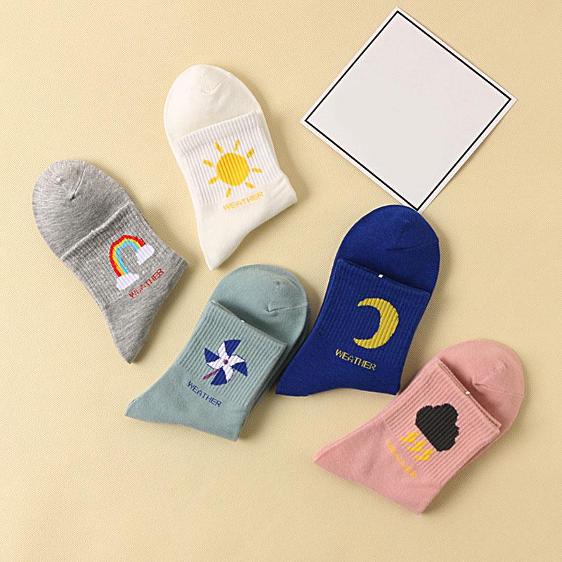 Women Socks Korean Style Harajuku Sun Moon Windmill Rainbow Pattern  Socks for Christmas Gifts girls socks 1 Pair