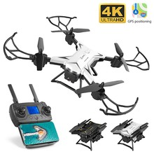 Drone GPS KY601G 4K Drone Portable Folding HD 5G WIFI FPV Positioning RC Airplane Quadcopter  remote control distance 2km Dron dual gps positioning drone 5g wifi transmission fpv rc quadcopter with 720p hd camera 1000m remote distance rc drone quadcopter