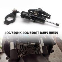 مثبت مانع ارتجاج التوجيه القابل للتعديل للدراجات النارية CFMOTO 400GT 650GT NK