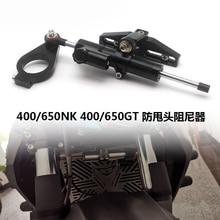 Stabilisateur damortisseur de direction réglable, pour moto CFMOTO 400GT 650GT NK