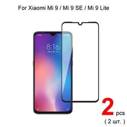 For Xiaomi Mi 9 SE / Mi 9 Pro / Mi 9 Lite Glass