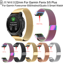 22mm Milan Quick Release strap For Garmin Fenix 5/5 Plus Wristband For Garmin Forerunner 935/Instinct/Quatix 5 Smart Watch band 22mm luxury genuine leather watch strap for garmin fenix 5 quick fit clasp wristband bracelet for fenix 5 plus quatix 5 belt