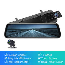 Sony IMX335 Rearview Mirror Camera Car DVR 2K UHD 1440P Hi3556V200 Dash Cam Video Drive Recorder Camera with AHD 1080P Rear Lens(China)