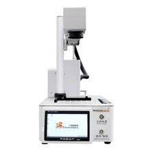 Аппарат для лазерной резки стекла m triangel прибор удаления