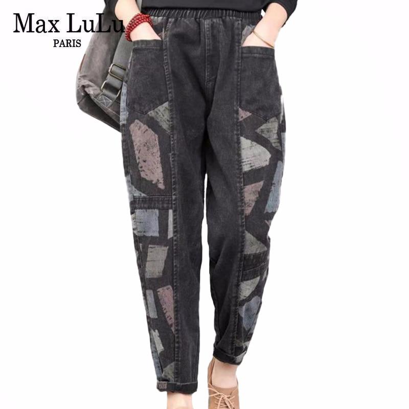 Max LuLu 2020 New Korean Fashion Style Ladies Loose Denim Trousers Womens Printed Patchwork Jeans Vintage Oversized Harem Pants