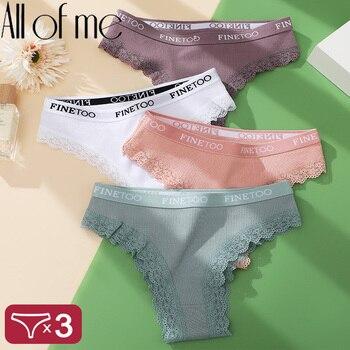 3PCS/Set Lace Lined Cotton Panties 1