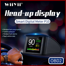 GEYIREN P10 OBDII Car Trip On board Computer T600 Car Digital GPS OBD2 OBD Speedometer Display Water Temperature RPM Gauge