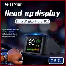 جهاز GEYIREN P10 OBDII لرحلات السيارات على متن الكمبيوتر T600 جهاز رقمي لتحديد المواقع OBD2 OBD عداد السرعة عرض درجة حرارة الماء RPM مقياس