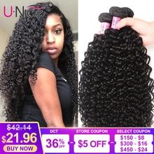 UNICE cheveux malaisiens bouclés armure Extension de cheveux humains 1/3/4 pièce Remy cheveux paquets 100% couleur naturelle cheveux tissage 8 26 pouces