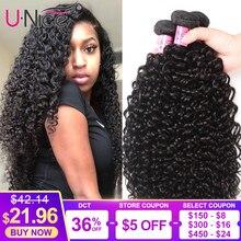 Unice cabelo malaio encaracolado tecer extensão do cabelo humano 1/3/4 peça remy feixes de cabelo 100% cor natural tecer cabelo 8 26 polegada