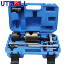 Double-Clutch Transmission Tool VAG VW AUDI 7 Speed DSG Clutch Installer Remover T10373 T10376 T10323 a c compressor clutch hub puller remover installer tool kit