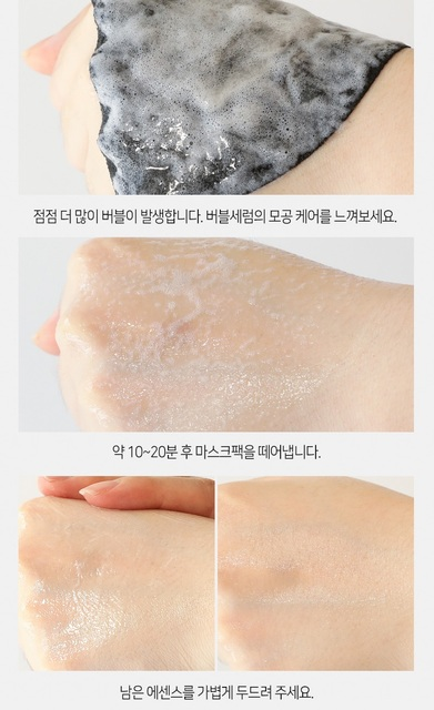 Elizavecca Witch Piggy Hell-Pore Black Solution Bubble Serum Mask Pack 5ea Deep Cleansing Skin Care Acne Treatment Pore Cleanser 4