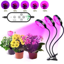 3-Head 45W Led Plant Groeit Lampen Voor Lamp Kamer Dual Bloemzaden Tent Indoor Clip Hydro Growbox veg Greenhouse Grow Light(China)