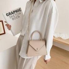 Sac à bandoulière Beige pour femmes, petit fourre-tout Vintage à chaîne solide, sacoche à épaule, sacs à Main et pochettes pour dames, 2021