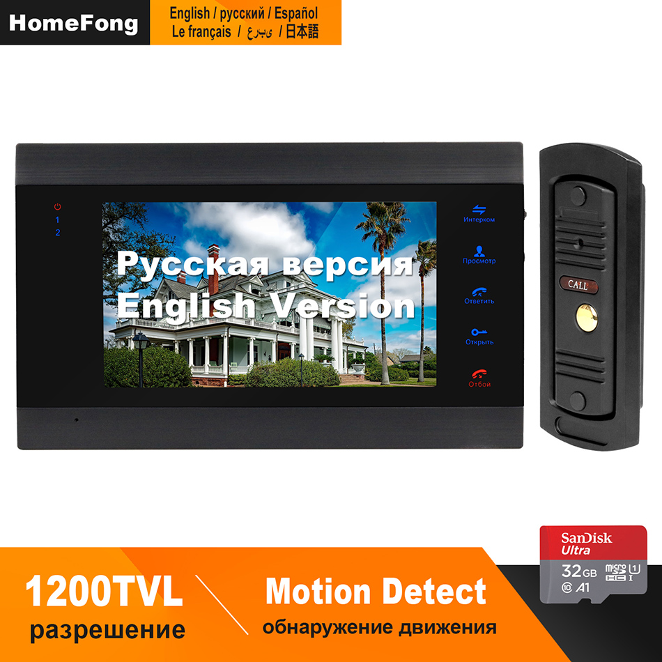 HomeFong Video Türklingel Haus Intercom Video Tür Telefon 7 zoll Monitor 1200TVL Türklingel Kamera 32G Speicher Karte Video Intercom kit - 1