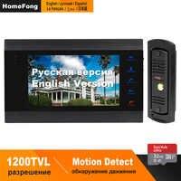 HomeFong wideodomofon domu interkom wideo telefon drzwi 7 cal Monitor 1200TVL dzwonek do drzwi kamera 32G karty pamięci wideo domofon zestaw