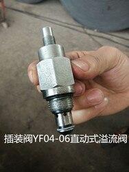 Threaded cartridge valve YF04-06 direct-acting relief valve