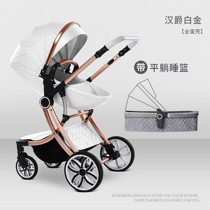 Free Shipping 2019 New 2 In 1 Baby Stroller High Landscape Carriage Double-sided Newborn Car Similar To Aulon Babyfond