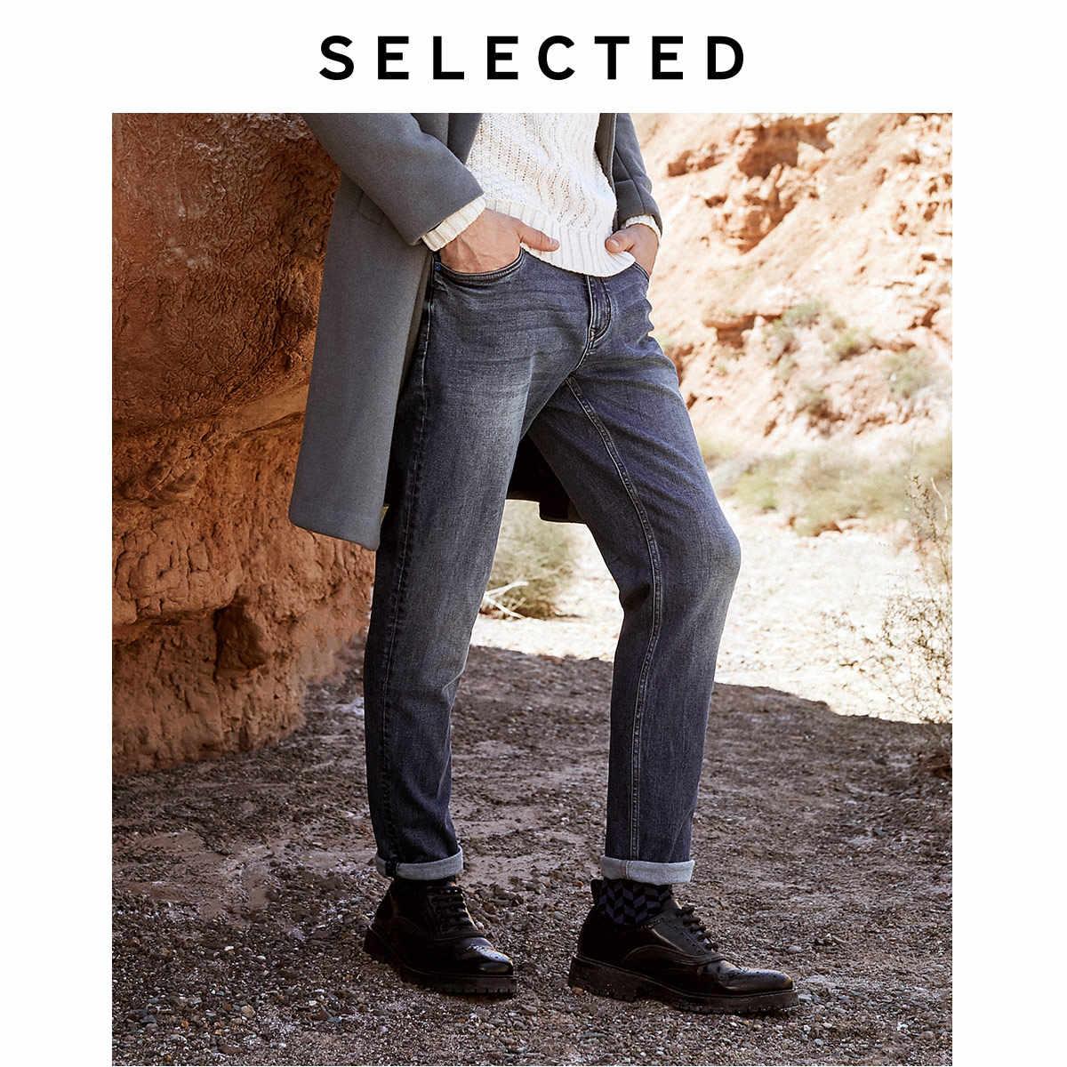 Мужские зимние Стрейчевые контрастные зауженные джинсы L | 419432522