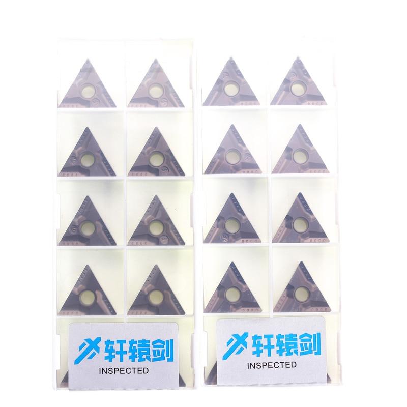 10 Pcs TNMG160404 R VF XC3000 Turning Blade TNMG160404 L Carbide Inserts CNC Lathe Metal Plate Cutting Tool High Quality Knife