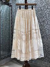 Женская винтажная Жаккардовая юбка дизайнерская Повседневная