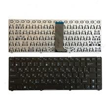 Clavier dordinateur portable russe pour ASUS EEE PC EPC 1201 1215 U20 U20A UL20 1201HA 1201T 1201N 1201K RU noir sans cadre