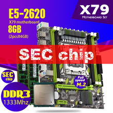 X79 2620 Xeon E5 10600r-Ram Atermiter DDR3 with Combos 2pcs 4GB 8GB 8GB