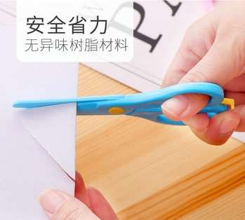 4pcs Child Safety Manual Scissors Kindergarten Children's Paper-cutting Special Safety Household Round Head Does Not Hurt Hands