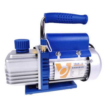 VALUE FY-1H-N vacuum Pump small rotary vacuum pump Air conditioning refrigeration maintenance vacuum pump AC220V