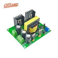 Ghxamp 180 ワット電源アンプスピーカーDC12Vから +  18v 22v 24v 26v出力調整可能なブースト車デュアル電源ボード 1 個