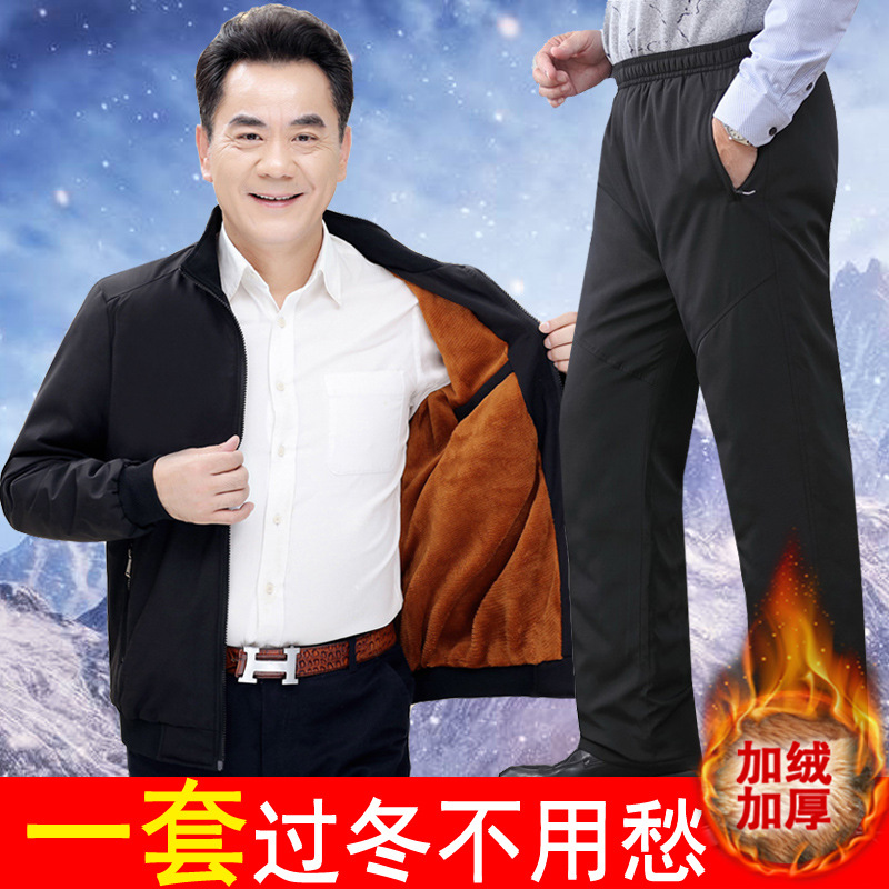 Daddy Clothes Winter Middle Aged And Elderly People Brushed And Thick Jacket Cotton-padded Clothes Plus Velvet Loose Straight Tr