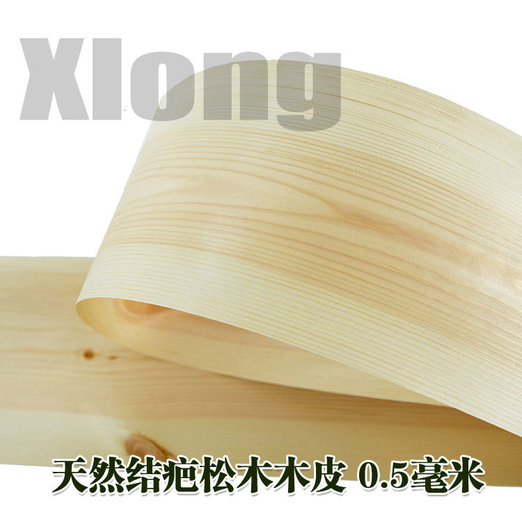 L:2.5Meters Width:180mm Thickness:0.5mm Natural Stapling Pine Veneer Imported Knotting Pine Solid Wood Retro Stapling Style