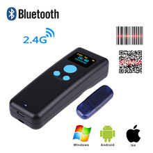 Barcode Scanner Code-Reader Laser Bluetooth Mini Portable 1D Supermarket 2D CCD for Express-Delivery
