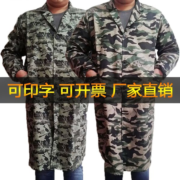 Anti-Dirty Waterproof Smock Men And Women Long Brushed And Thick Work Clothes Winter Coat Camouflage Handling Unlined Long Gown