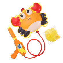 1Pc Children Cartoon Water Toys Funny Summer Water Shooter Plaything
