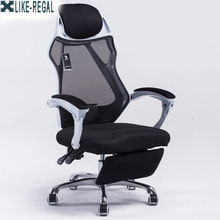 цены Mesh back office chair swivel function gas lift height adjustment base stainless steel with wheels