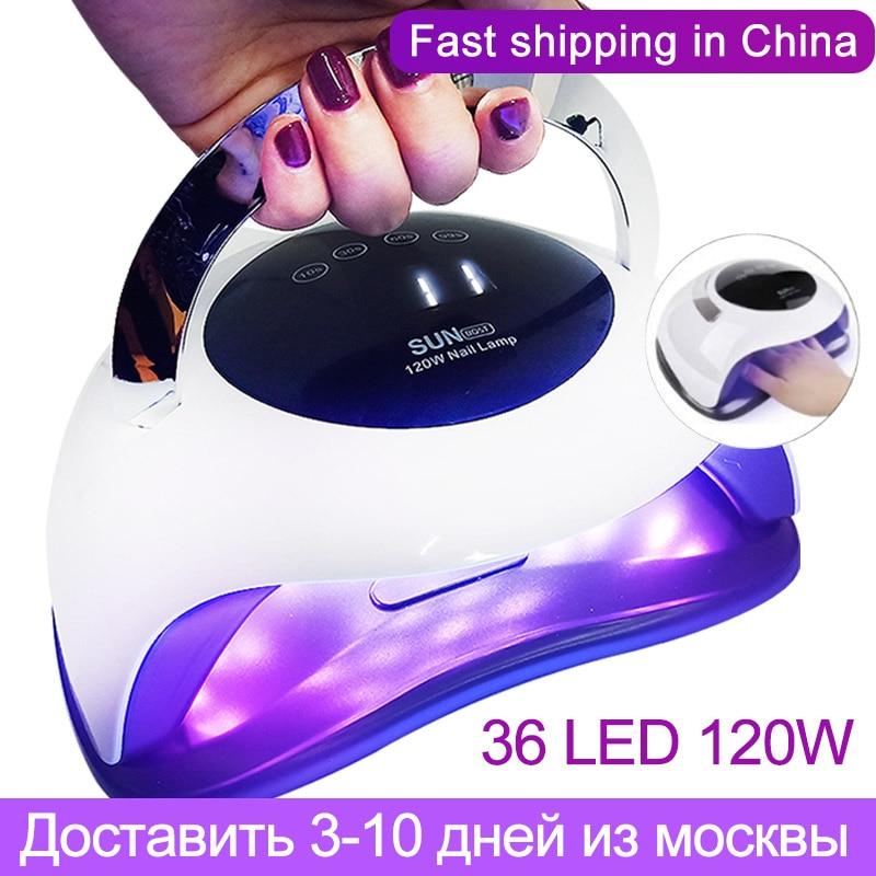 Профессиональный светодиодный УФ-лампы для ногтей для лака для ногтей, гель для ногтей светодиодный лак для ногтей светильник 120 Вт Сушилка ...