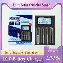 LiitoKala Lii M4 LCD 3.7V/1.2V AA/AAA 18650/26650/16340/14500/10440/18500 البطارية شاحن مع شاشة كشفها قدرة 5V