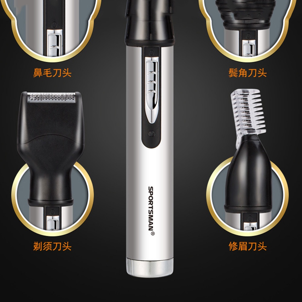 Image 5 - Electric nose hair trimmer male rechargeable sideburns fan you razor trimming eyebrows in oneNose & Ear Trimmer   -