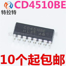 100% Nieuwe & originele CD4510BE CD4510 DIP-16-BCD(China)